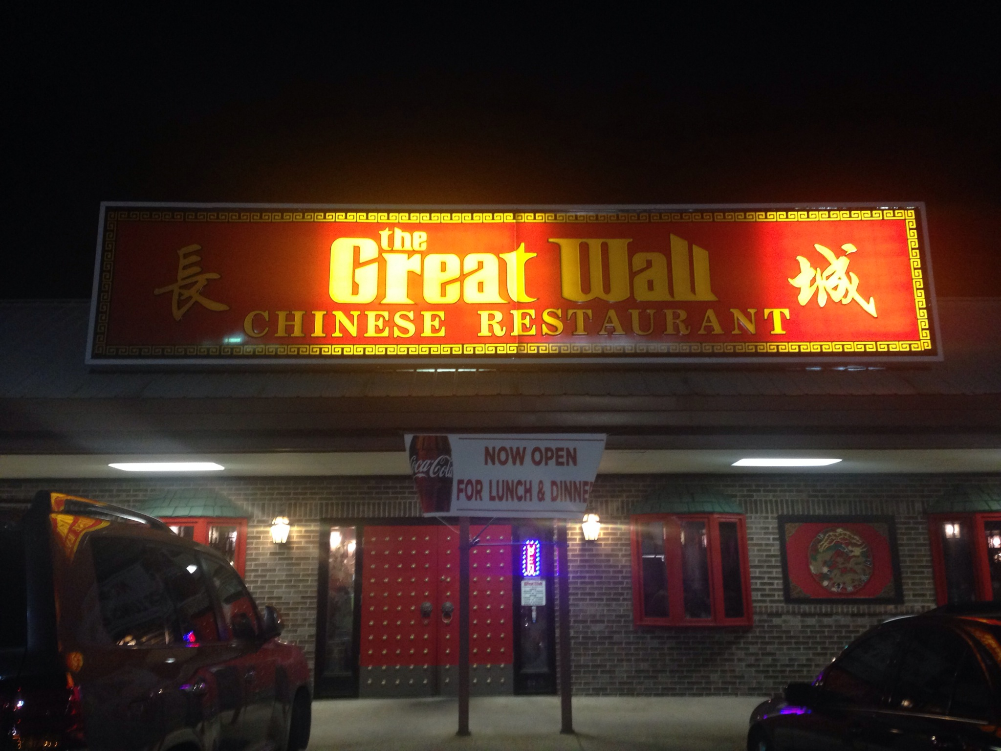 Great Wall Chinese Restaurant – dikimo